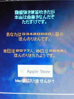 200802012235000.jpg