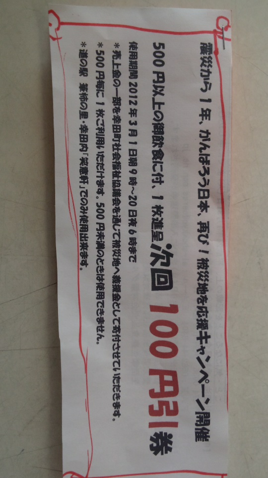 DCIM0043.JPG
