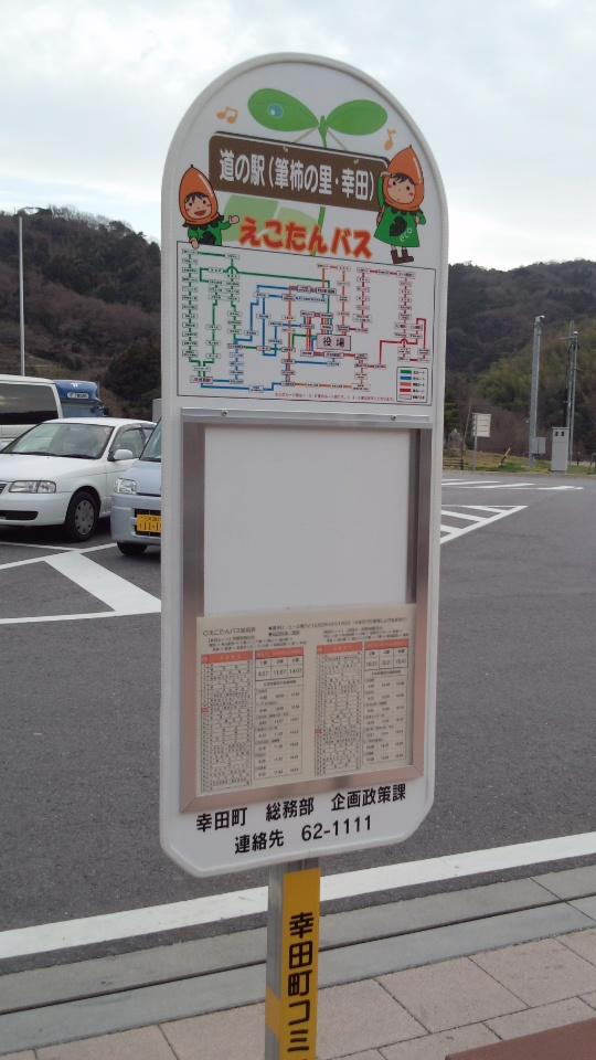 DCIM0473.JPG