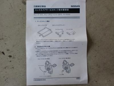 CIMG1356.JPG