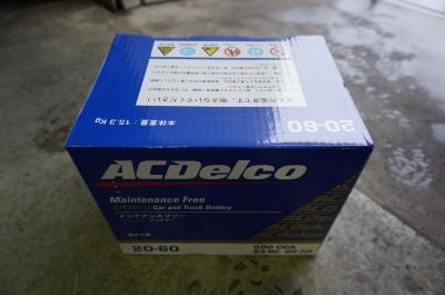 DSC09582.JPG