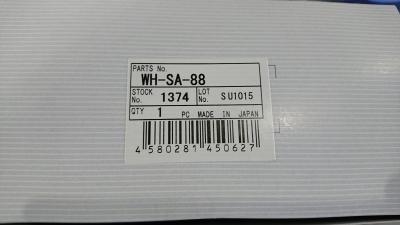 DSC_3717.JPG