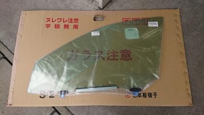 DSC_3946.JPG