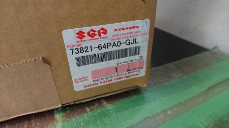 DSC_0142.JPG