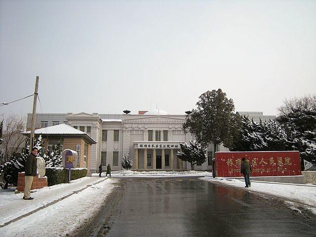 旧関東法院