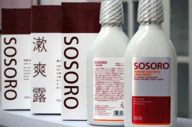 ソーソーロ(SOSORO)