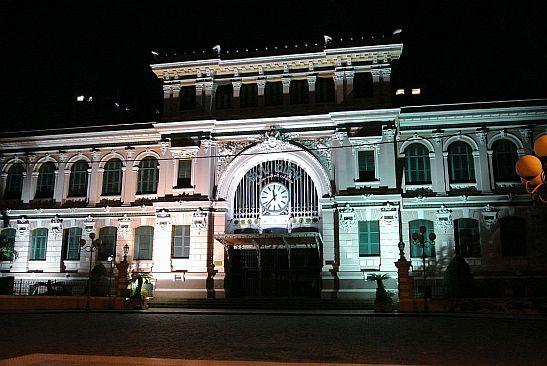 ホーチミン市中央郵便局
