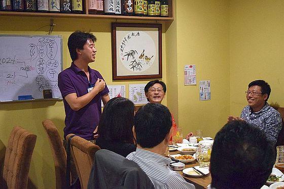 11月30日(日)開催「第24回大連経営者交流会」
