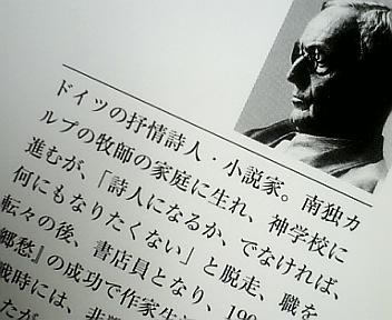 20070412_260220.jpg