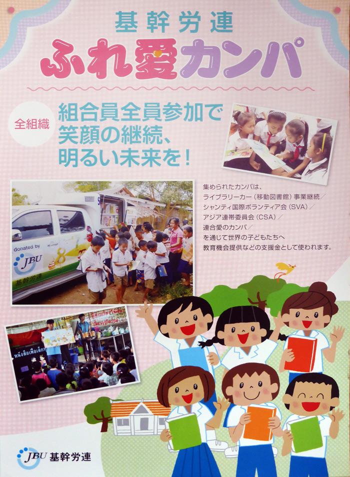 アジア 子供 子ども イラスト