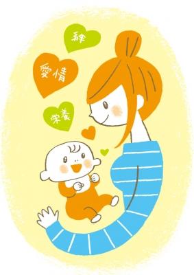 ママ 赤ちゃん ベビー イラスト