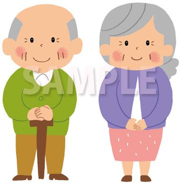 高齢者 お年寄り シニア イラスト