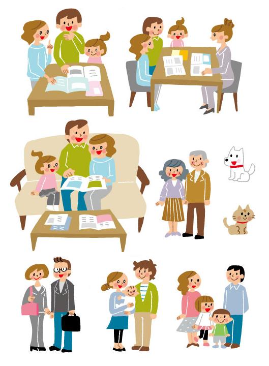 家族 ファミリー イラスト