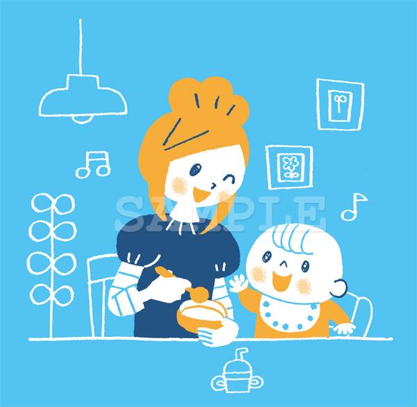 赤ちゃん ベビー ママ 離乳食 イラスト