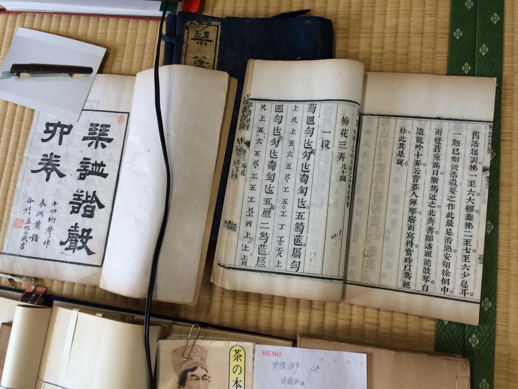中国箏の楽譜