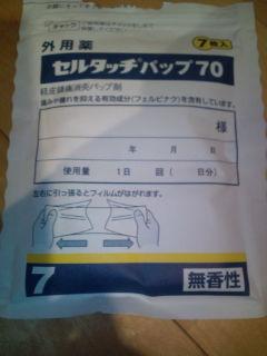 F1000248.jpg