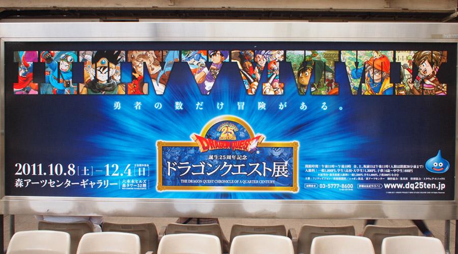 東京駅SWボード