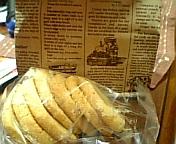 ステラおばさんのクッキー。