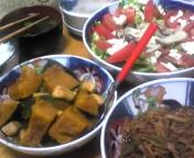 カボチャの煮物&サラダ&切干大根。