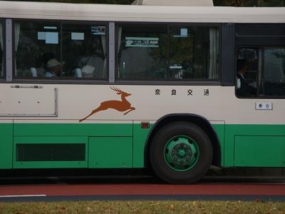 奈良のバス