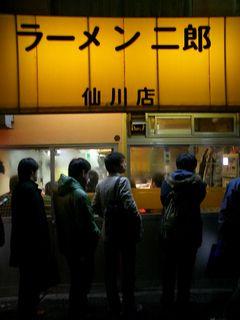 ラーメン二郎-仙川店
