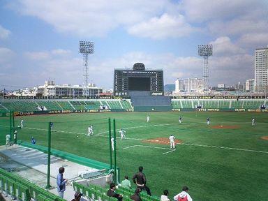 大邱市民運動場野球場