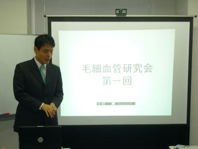 三浦一郎先生