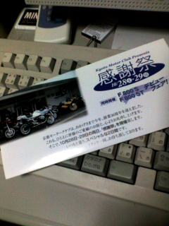 20061023_150709.jpg
