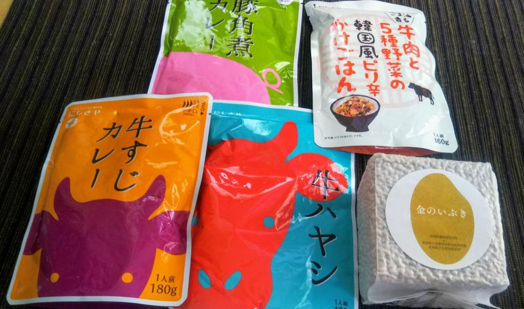 にしきや日本のカレー