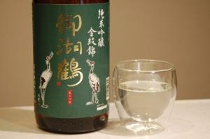 諏訪の銘酒「御湖鶴」