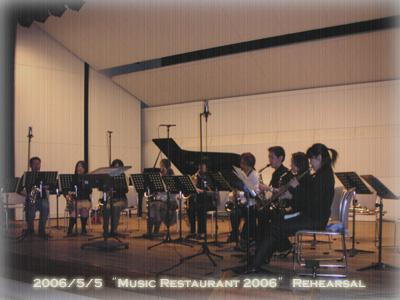 """Music Restaurant 2006""リハ風景"