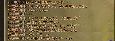 070123-03