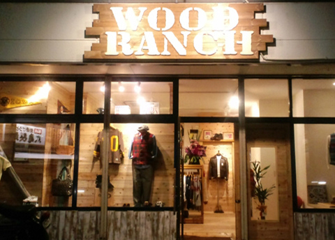 woodranch