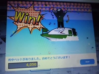 BOAT RACE 投票サイト 結果