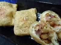 マグロ納豆揚げ包み2