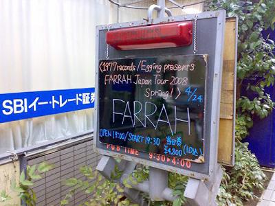 FARRAH