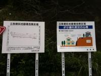 津波被災地