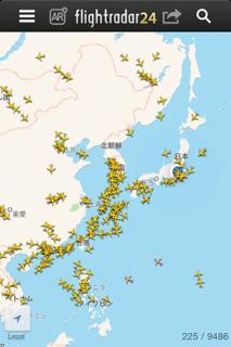 早朝の日本の空