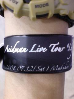 """ACIDMAN LIVE TOUR """"LIFE""""@幕張..."""