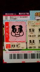 20111019165951.jpg