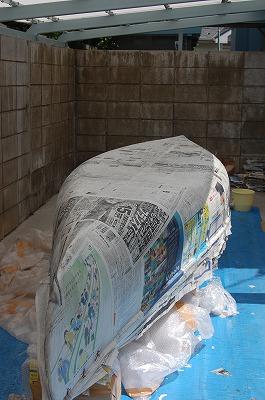 カヌー新聞