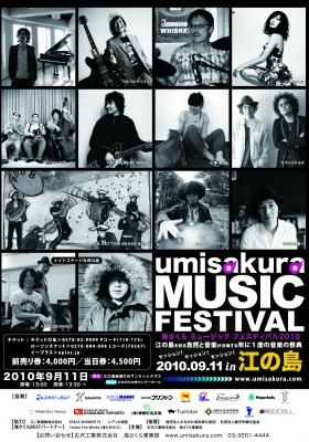 music fes 2010 ポスター
