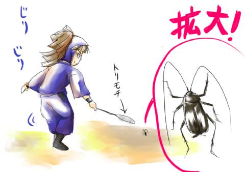題名:緊張の邂逅。竹谷、忍たまのOPに登場記念絵(本気)。動きのある絵を描こうと思って描いたら何故かこんな事に・・・