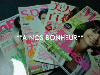 買い込んだ雑誌たち