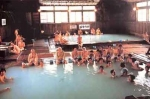 酸ヶ湯温泉・千人風呂
