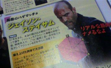 DVDビジョン2
