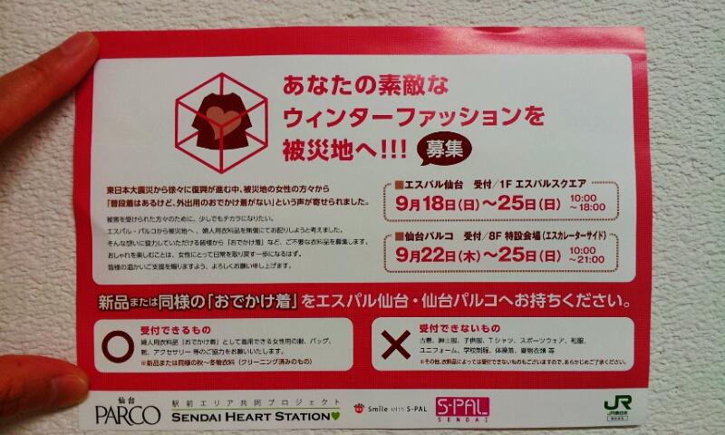 2011-09-23 18.23.02.jpg