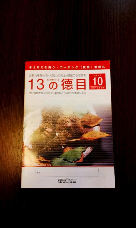 2011-10-02 12.39.33.jpg