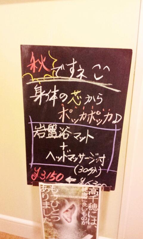 2011-10-05 13.40.56.jpg