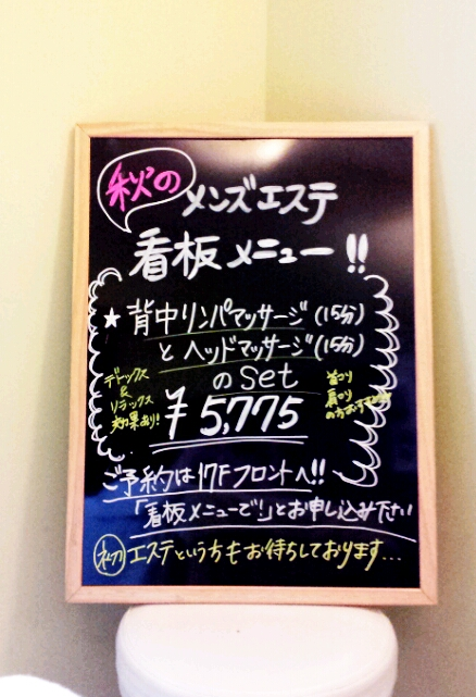 2011-10-05 13.42.31.jpg